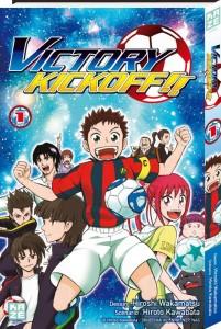 Victory_Kickoff1_3D