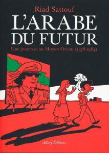 arabe du futur (1)