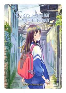 crystal sky (1)