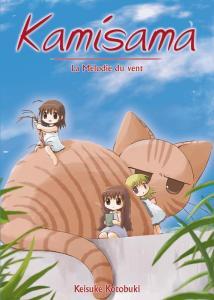 kamisama (2)
