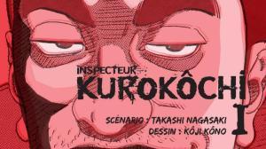 konoInspecteurKurokochi1couv-1200x675