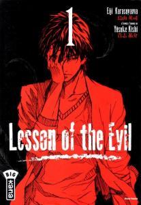 lesson (2)