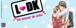 love dk (2)