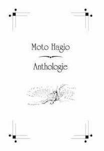 moto hagio (1)