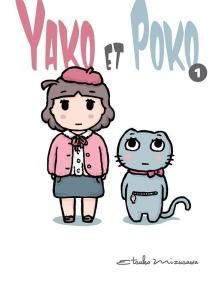yako et poko (1)