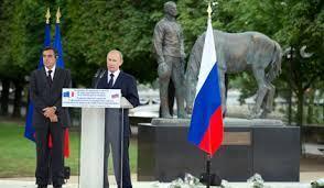 Fillon Poutine