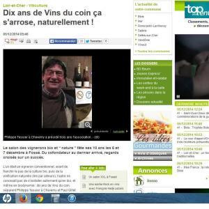 vins coin